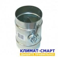 Дроссель клапан круглый - D100
